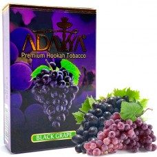 Табак Adalya Black Grape (Темный Виноград) 50гр