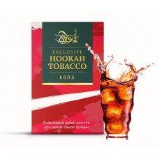 Табак для кальяна EXCLUSIVE HOOKAH TOBACCO COLA (КОЛА)