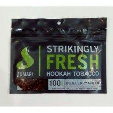 Табак для кальяна Fumari Blueberry Maffin (не оригинал) 100 Грамм