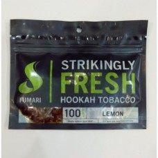 Табак для кальяна Fumari Lemon (не оригинал) 100 Грамм